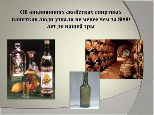 В Древней Руси пили очень мало. Лишь на избранные праздники варили медовуху, брагу или пиво Старинная кружкаСтаринная круж...