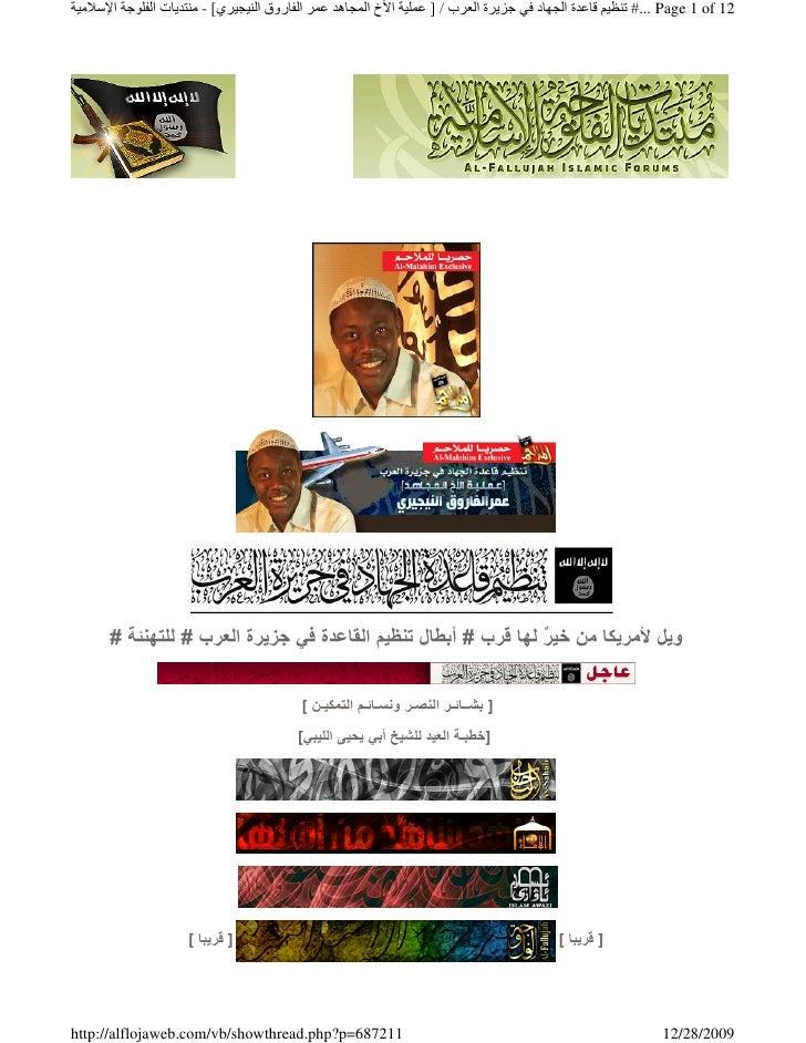 ا    تا       ي[ -            ا روق ا           ه     ا خا          ب/]      ةا   د       ةا       21...