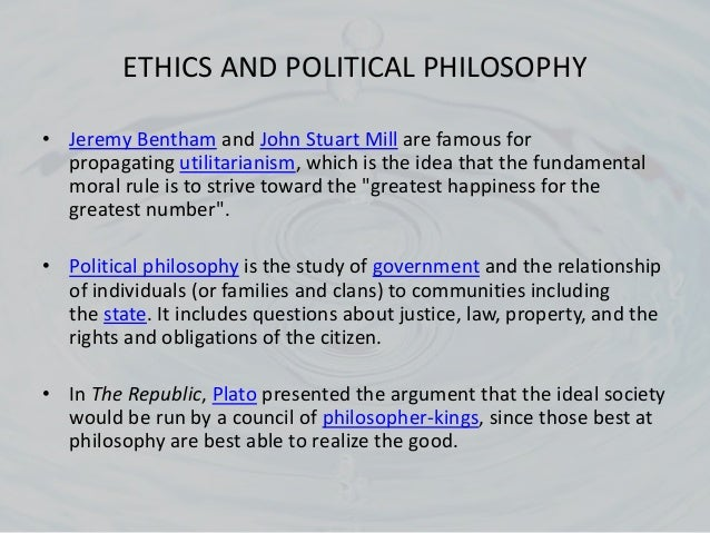 the criticism of platos contribution to the political theory in the republic Simon blackburn on plato's republic its apparent theory of human nature is fanciful its apparent political implications are mainly disagreeable.