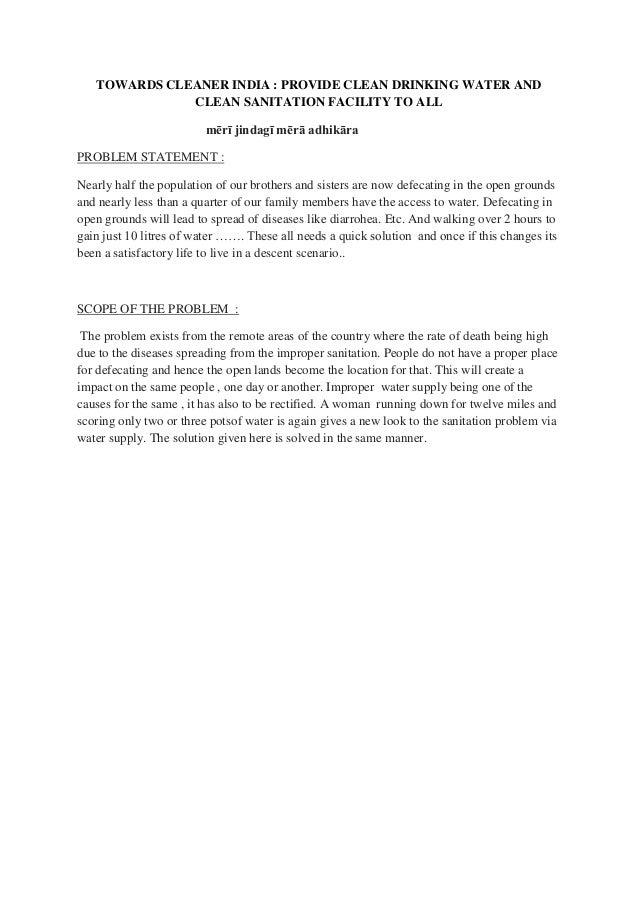 TOWARDS CLEANER INDIA : PROVIDE CLEAN DRINKING WATER AND CLEAN SANITATION FACILITY TO ALL mērī jindagī mērā adhikāra PROBL...