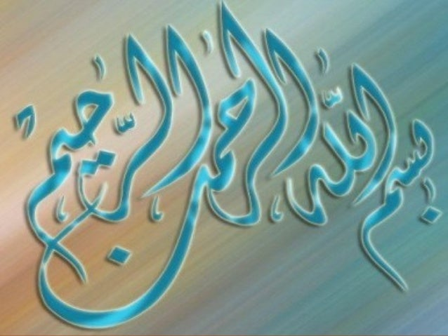 APPRAISAL INTERVIEW  Presented to:-        Sir Ahmad Tisman Pasha      BY:     MALIK MUHAMMAD AJMAL       ROLL:NO: 07-12  ...