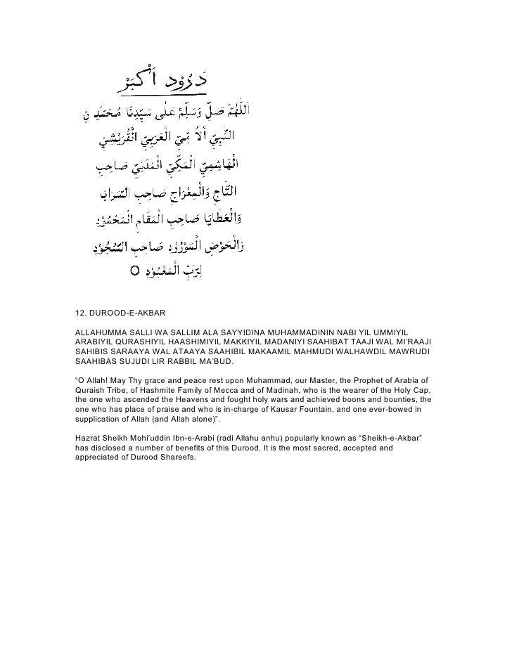 12. DUROOD-E-AKBARALLAHUMMA SALLI WA SALLIM ALA SAYYIDINA MUHAMMADININ NABI YIL UMMIYILARABIYIL QURASHIYIL HAASHIMIYIL MAK...