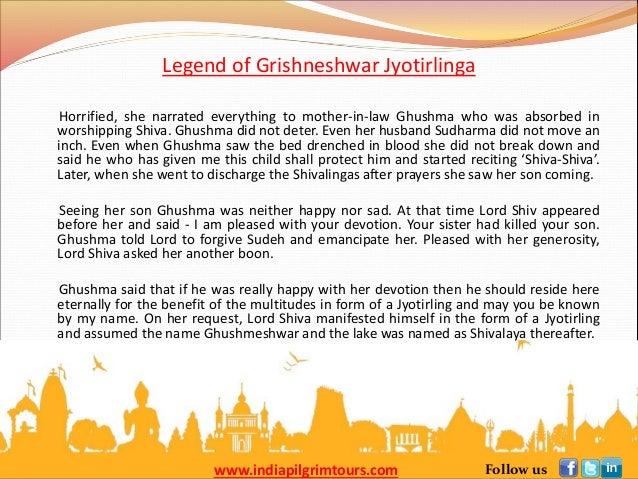 12 Jyotirlingas - Emblem of Lord Shiva