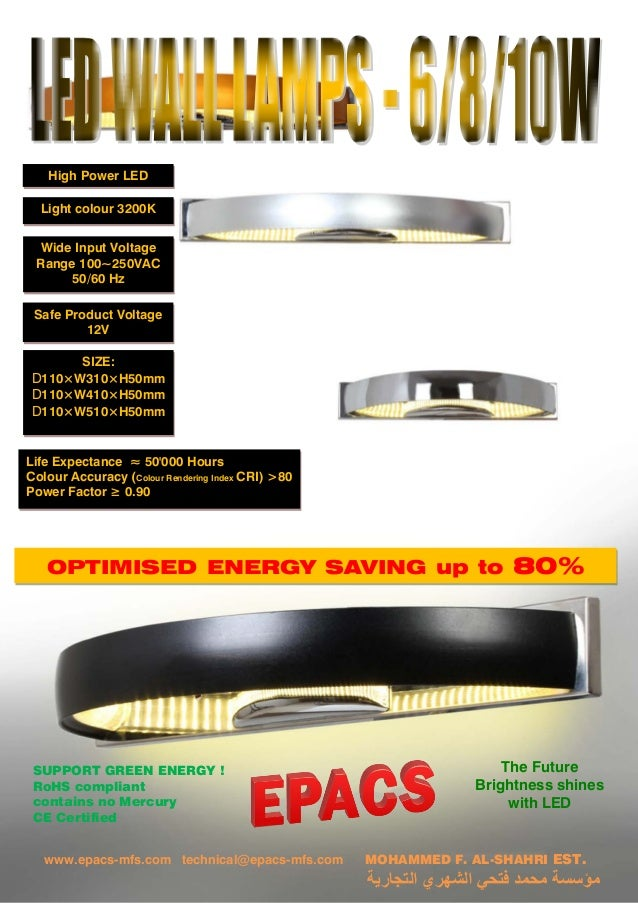 OPTIMISED ENERGY SAVING up to 80% Light colour 3200K SUPPORT GREEN ENERGY ! RoHS compliant contains no Mercury CE Certifie...