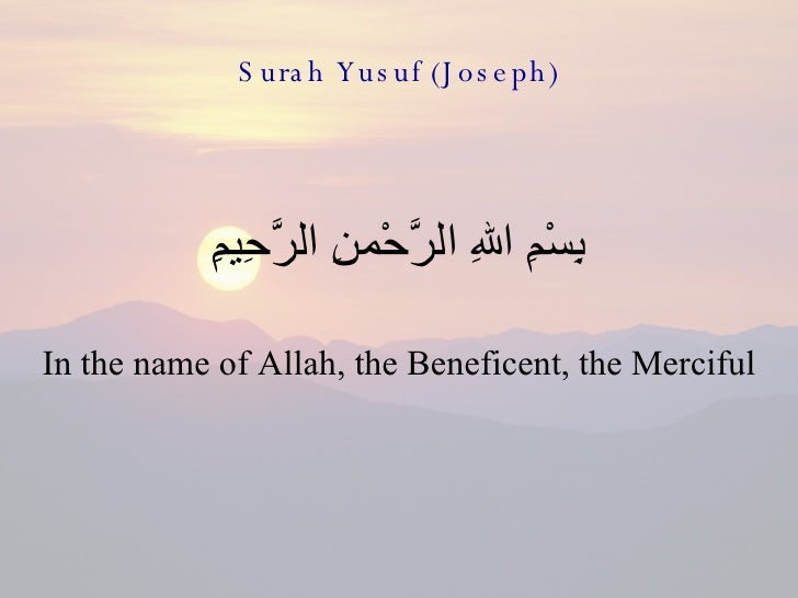 Surah Yusuf (Joseph) <ul><li>بِسْمِ اللهِ الرَّحْمنِ الرَّحِيمِِ </li></ul><ul><li>In the name of Allah, the Beneficent, t...