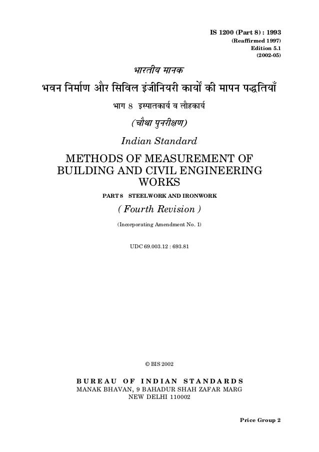 IS 1200 (Part 8) : 1993 (Reaffirmed 1997) Edition 5.1 (2002-05) Indian Standard METHODS OF MEASUREMENT OF BUILDING AND CIV...
