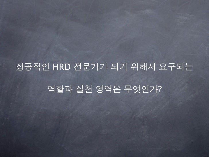 HRD   ,          ?