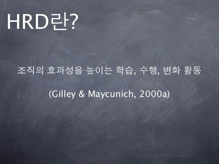 """HRD       ?                               ,      """"                   """"      (Nadler & Wiggs, 1986)"""