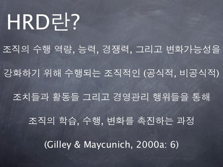 HRD   ?          HRD           .