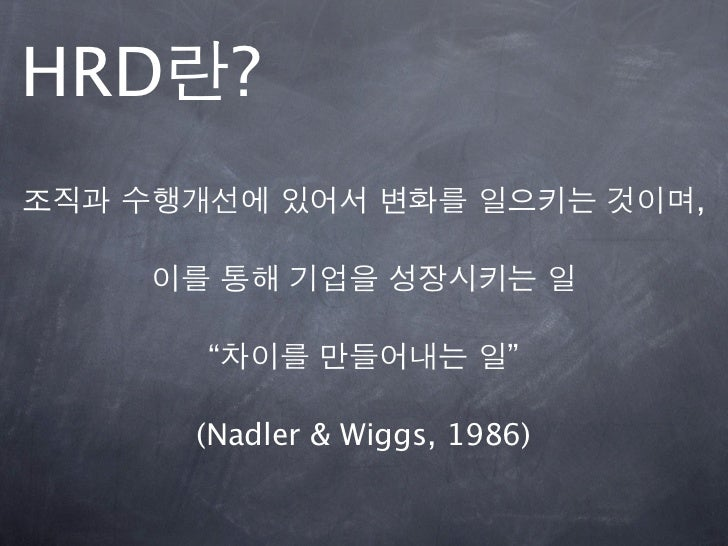 HRD   ?          HRD           .                ?