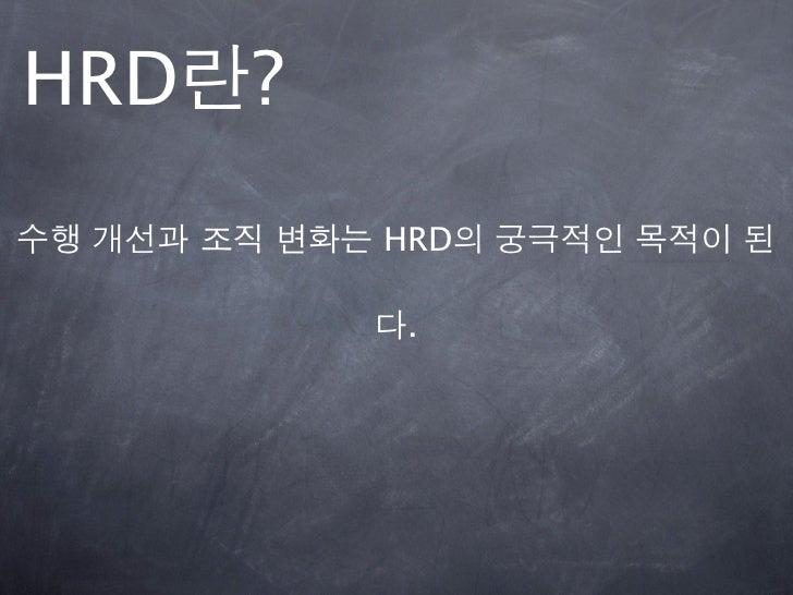 HRD   ?