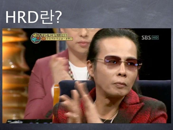 HRD   ?          ,