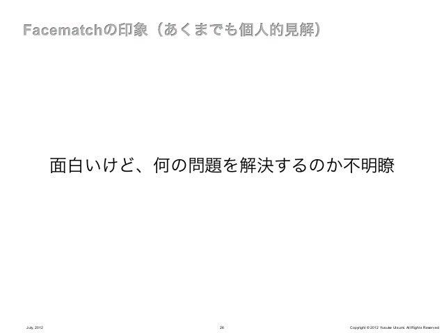 何を解決すること              になるのか?             面白いけど、何の問題を解決するのか不明瞭July, 2012              27    Copyright © 2012 Yusuke Utsumi....