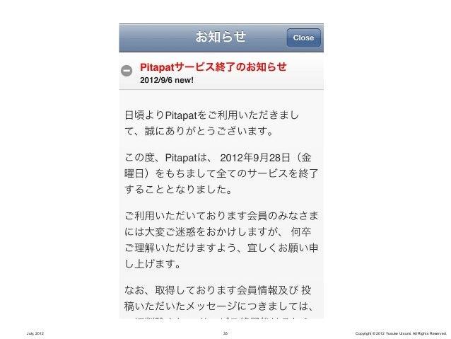 大切なのは、本当の問題を発見してい             く能力ですJuly, 2012   36         Copyright © 2012 Yusuke Utsumi. All Rights Reserved.