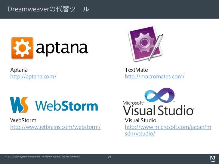 Dreamweaverの代替ツール    Aptana                                                                         TextMate    http://apt...