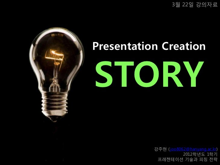 the genesis creation story essay The post the story of creation – genesis appeared first on this site offers professional academic assistance on essay, term paper, research paper.