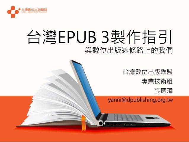 @ EPB E . 3