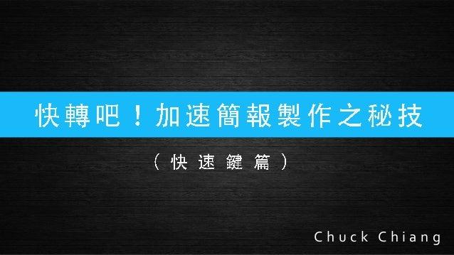 Chuck Chiang