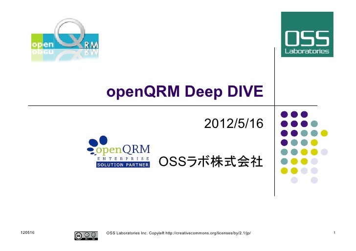 openQRM Deep DIVE                                                               2012/5/16                                ...