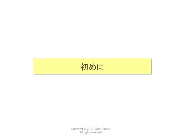 1205 katsudouhoukoku Slide 2