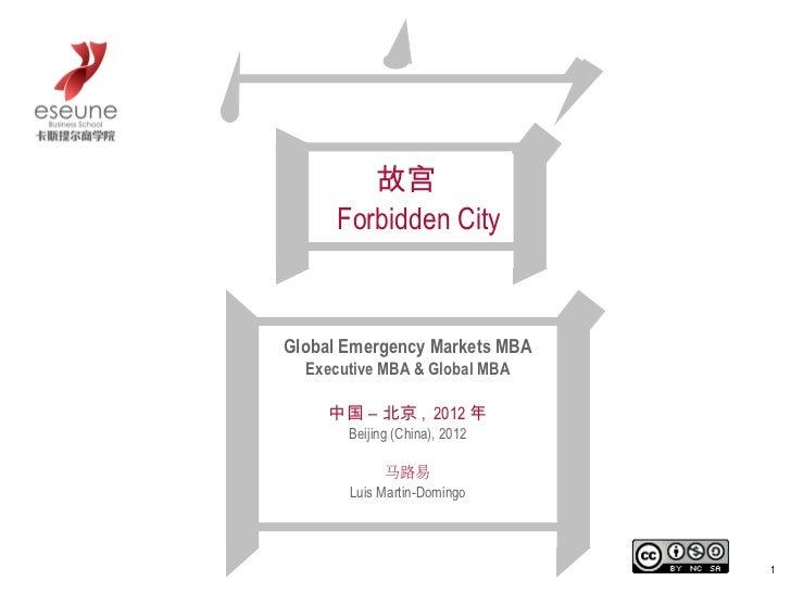 故宫      Forbidden CityGlobal Emergency Markets MBA  Executive MBA & Global MBA     中国 – 北京 , 2012 年       Beijing (China),...