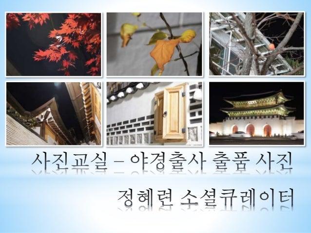 """려오  송 ′ 도렴드엄쫙표좋 붐훤롬겉홉쩐 핸십엮졸 """" 쫙폐"""
