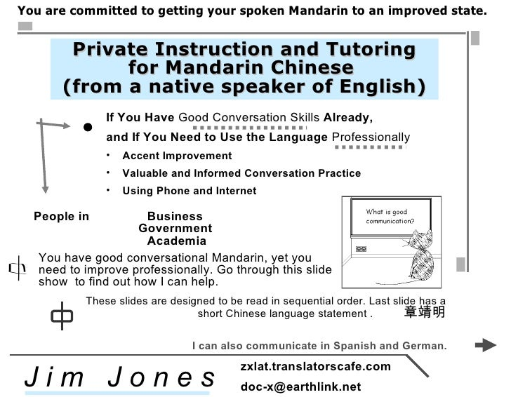 <ul><li>If You Have  Good Conversation Skills  Already, </li></ul><ul><li>and If You Need to Use the Language  Professiona...