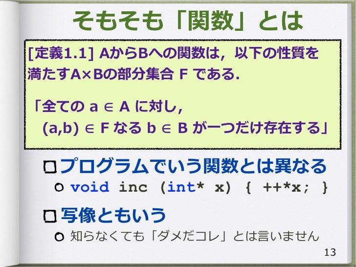 120901fp key