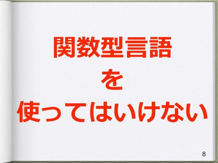 void putchar (int c);  /* 標準出力へ 1 文字書き出す */