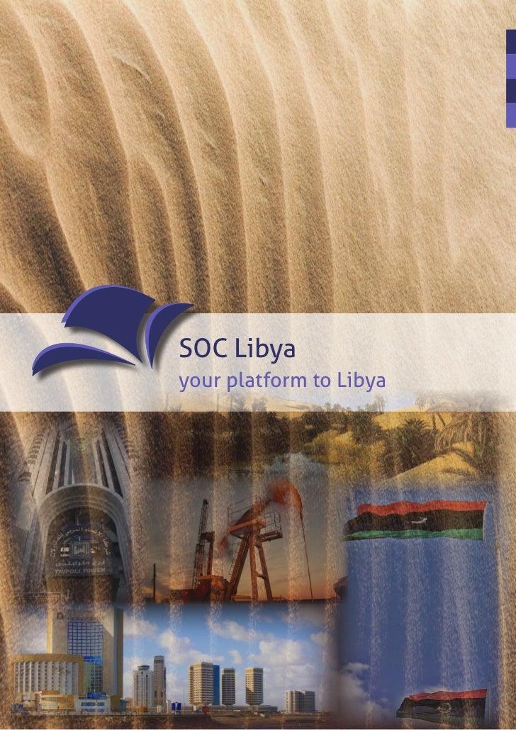 SOC Libyayour platform to Libya