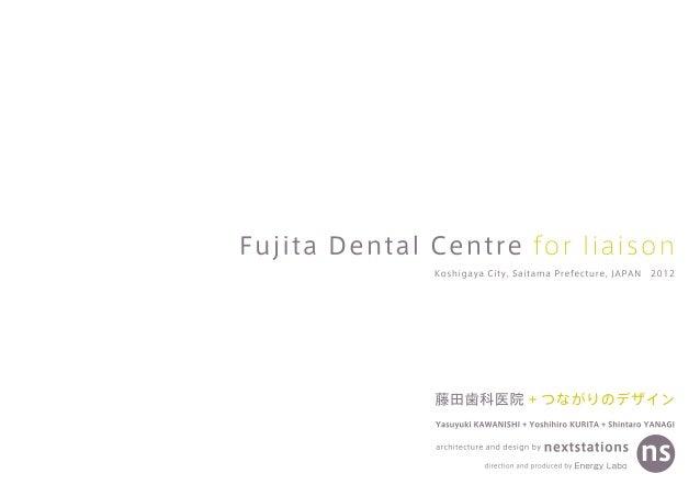 Fujita Dental Centre booklet Japanese Edition