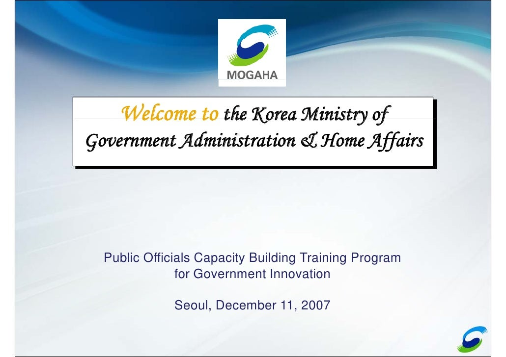Welcome to   the  Korea  Ministry of  Government Administration & Home Affairs Public Officials Capacity Building Training...