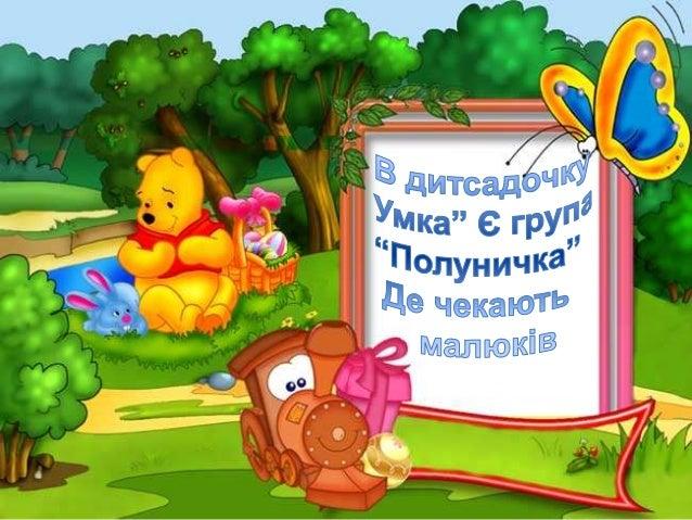 Мартинен о Алла Миколатвна