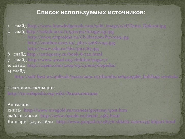 схема анализа стихотворения 10 класс