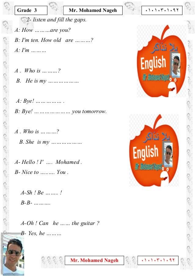 بنك أسئلة فى اللغة الإنجليزية على الوحدات الثلاثة الأولى للصف الثالث الابتدائى - الترم الأول  Slide 3