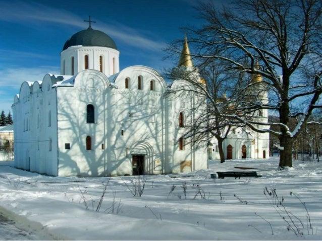 Чернігів - місто легенд!