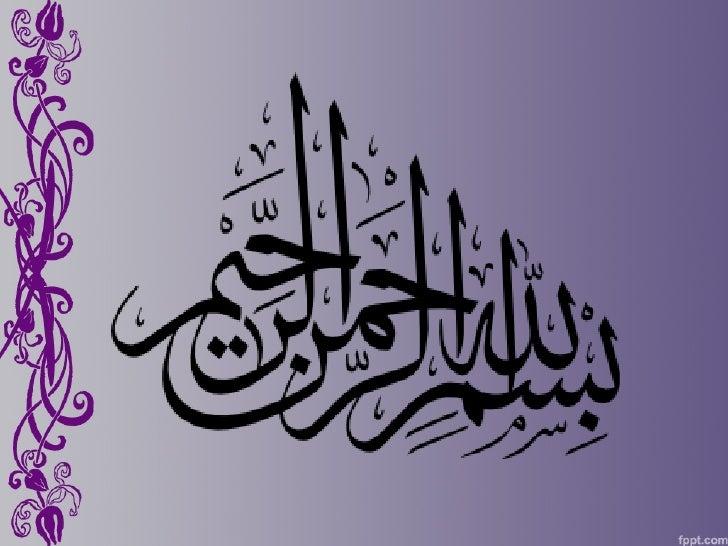 Atiya     Marvi     Amna  Anisa Unar Hina Laghari   Ghazala     Rabia  Rebel   Mehwish     SabaSamreen Shah     Sanam