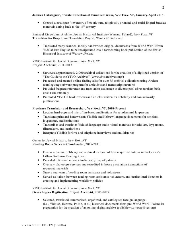 resume archivist