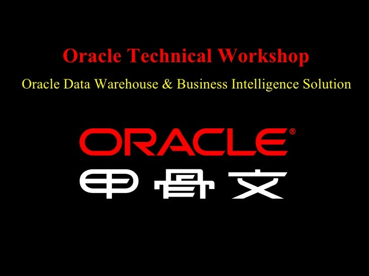 Oracle Technical Workshop Oracle Data Warehouse & Business Intelligence Solution