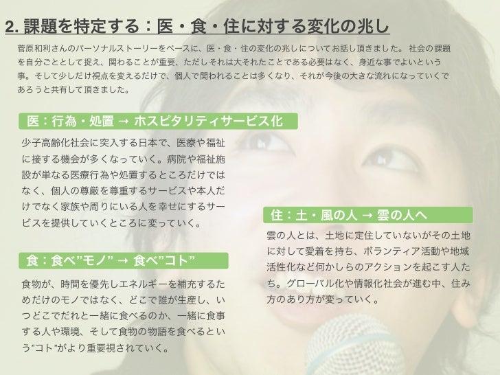 "2.                 →                              →             ""   ""→   ""   ""     ""   """