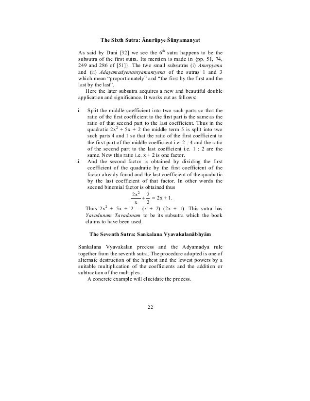 125078201 vedic mathematics pdf 22 22the sixth fandeluxe Gallery