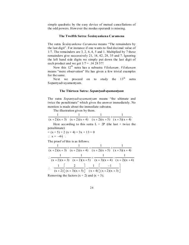 125078201 vedic mathematics pdf 24 fandeluxe Gallery