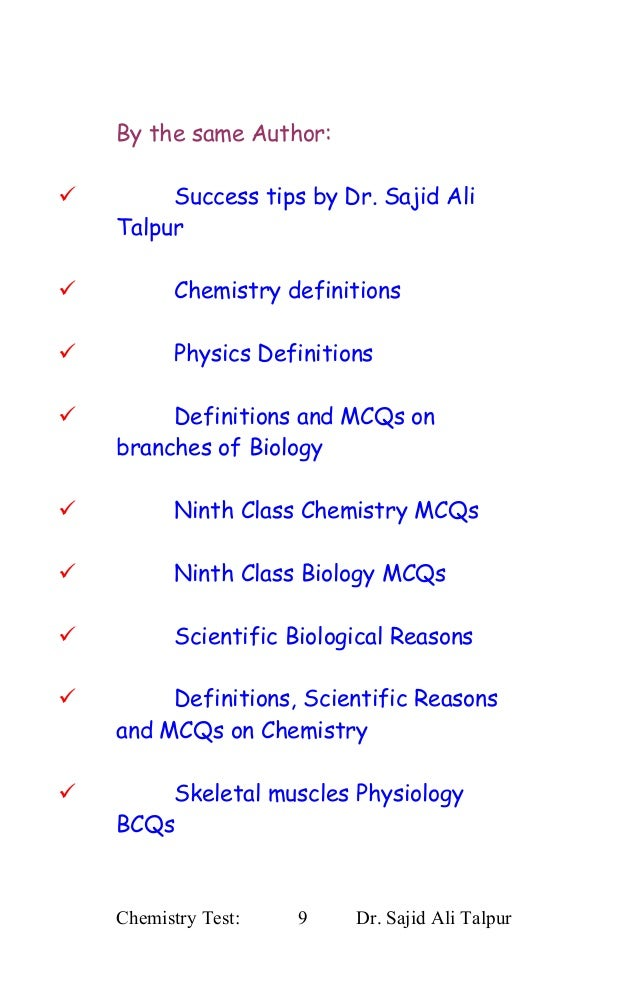 Chemistry MCQs Test for Entry Test