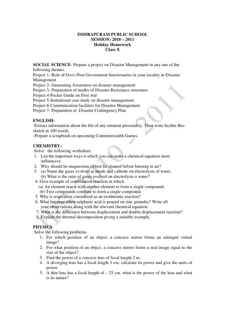dps indirapuram holiday homework for class 4
