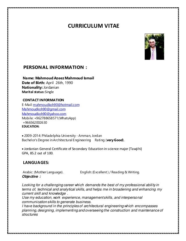 Mahmoud Ismail Cv Architect Engineer