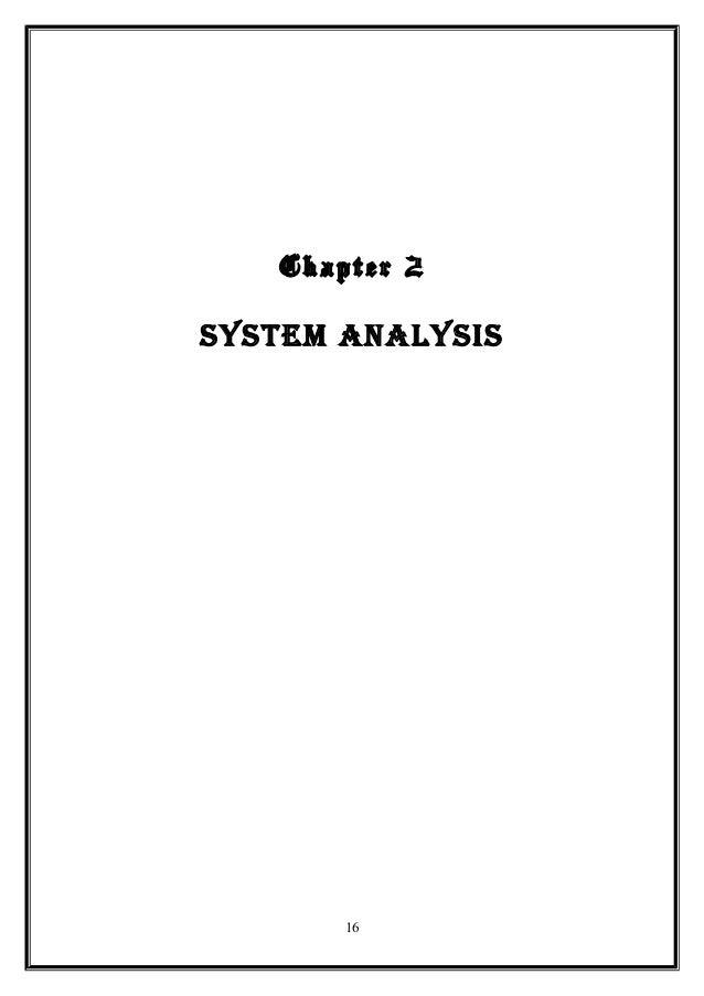 127801976 mobile-shop-management-system-documentation