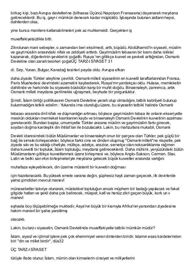 download История физической культуры: Учебное пособие
