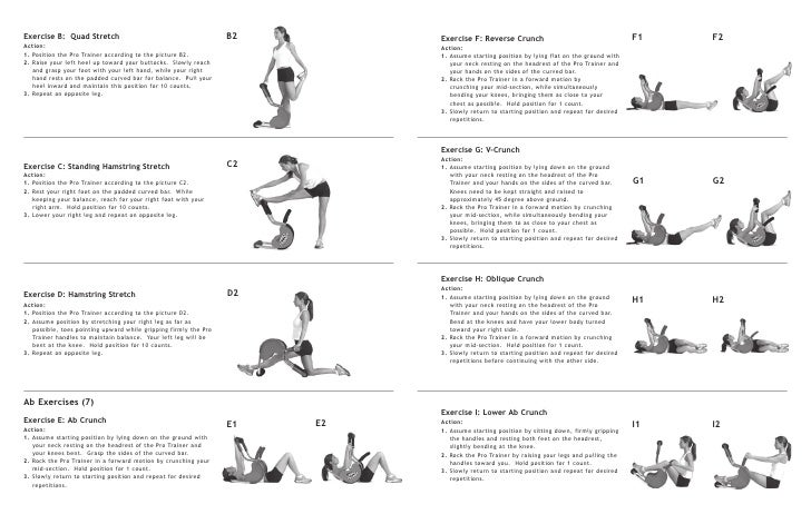 B2 Exercise B: Quad Stretch                                                                                               ...