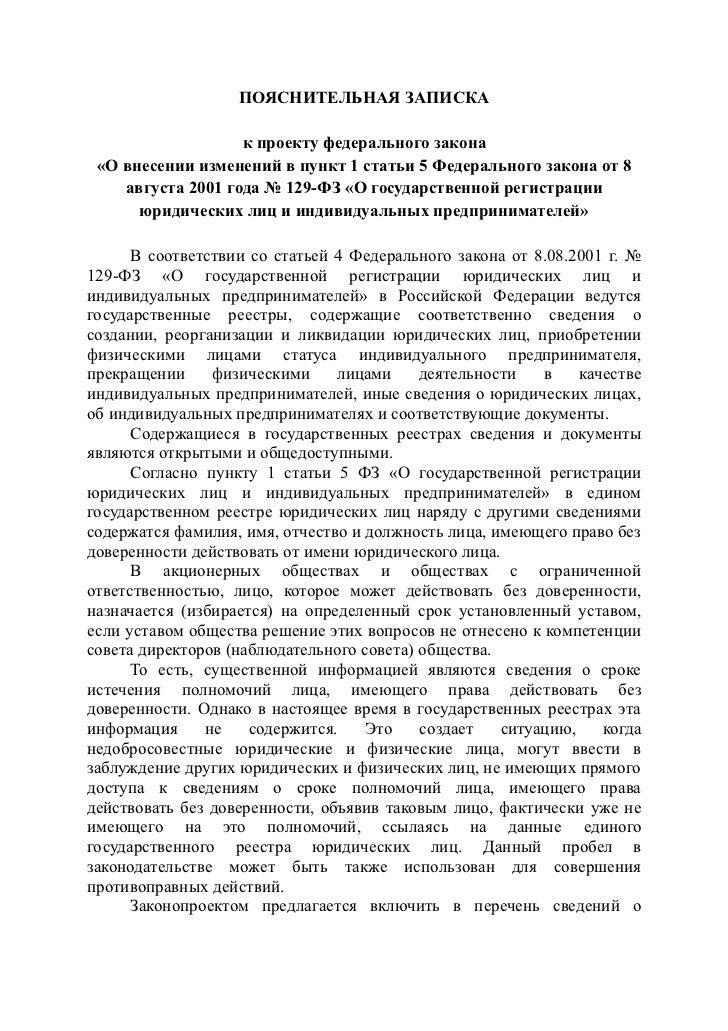 программа для подготовки декларации 3 ндфл