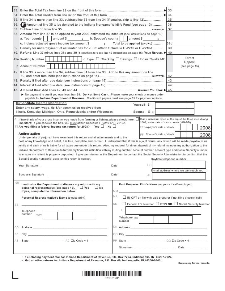 2008 IT-40 Income Tax Form
